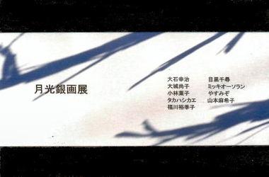 20080122_28a_2