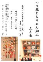 20111011_1017a_2