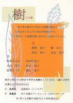 20111025_1031a