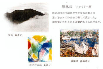 20111129_1205a