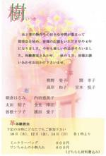 20121009_1015a