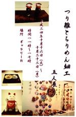 20121016_1022_01a_2