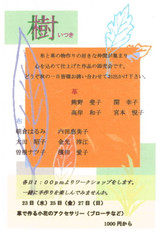 20131022_1028a