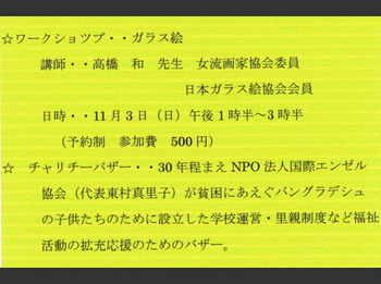 20131029_1104b