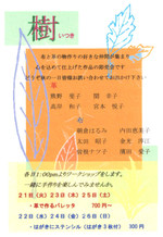 20141021_1027a