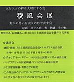 20141028_1103_01a