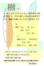 20161018_24a