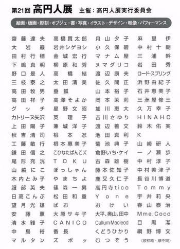 20161130_1205a03